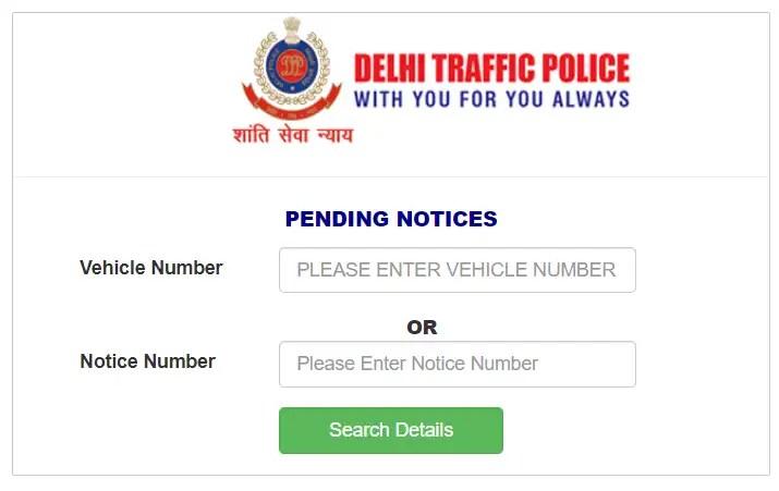pay Delhi traffic police Challan