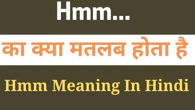 Hmm Meaning In Hindi