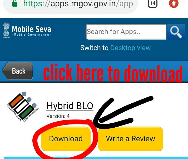 How to Download Hybrid BLO Register App