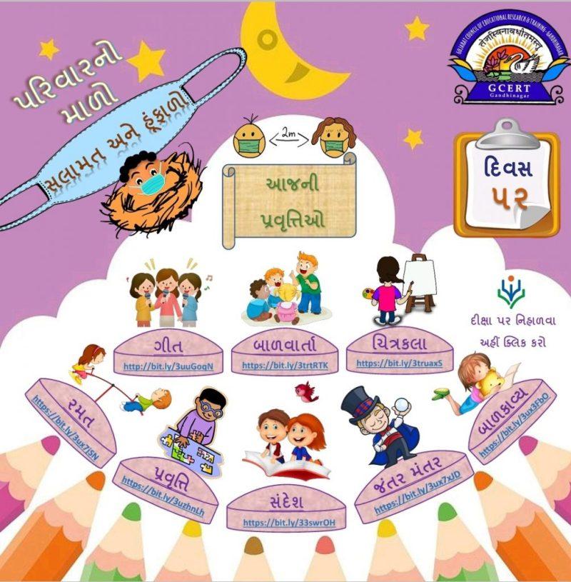 How to Download PDF Of Parivar No malo Salamat Ane Humfalo