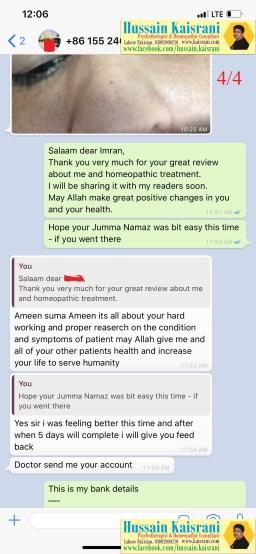 06 feedback acne pimples face top medicine best homeopathic doctor hussain kaisrani qaisrani taunsa bahria lahore pakistan phone