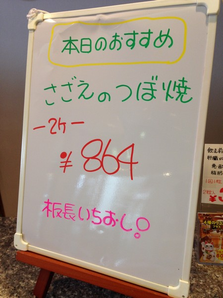 別注_JALAN_141101