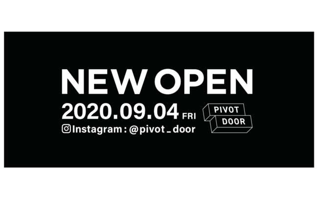 pivot door(ピボットドア)