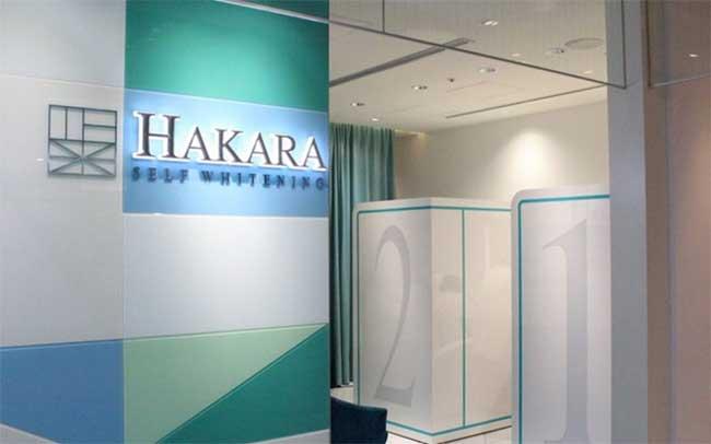 HAKARA 渋谷モディ店