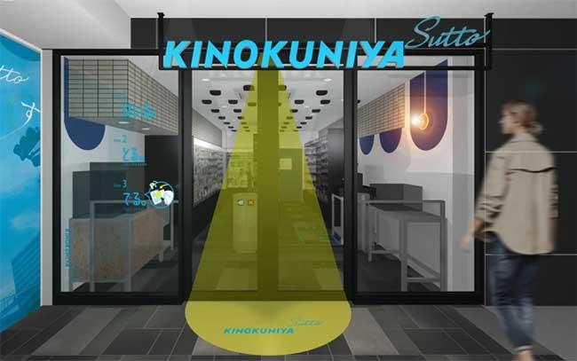 KINOKUNIYA Sutto目白駅店