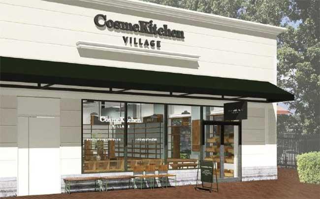 Cosme Kitchen VILLAGE