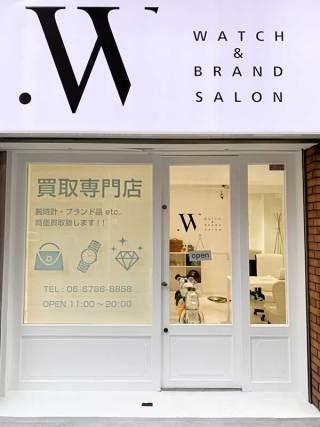 .W watch and brand salon