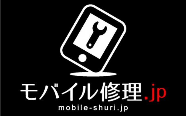 モバイル修理.jp 高崎店