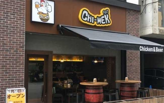 CHI-MEK(チメク) 北浜店