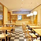 茶寮FUKUCHA 四条店