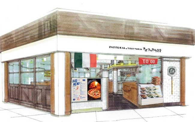 ナポリの下町食堂 川崎店