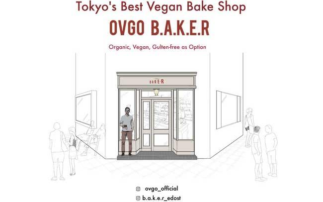 ovgo B.A.K.E.R Edo St.店