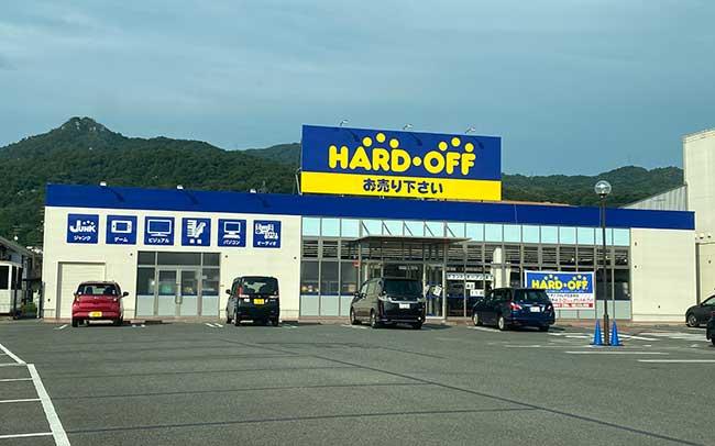 ハードオフ フォレオ広島東店