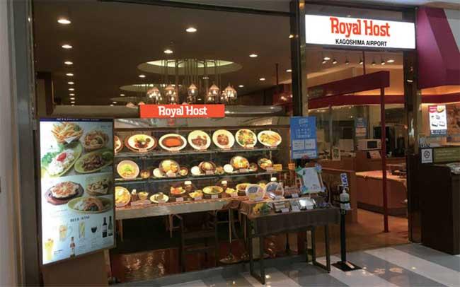 ロイヤルホスト鹿児島空港店