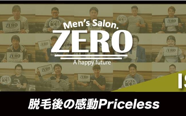 メンズサロンZERO伊勢店