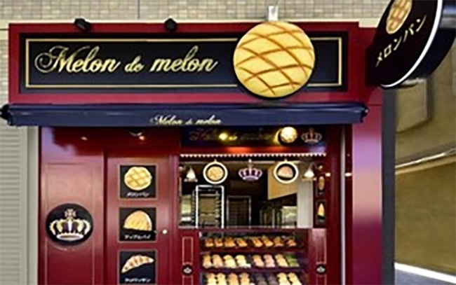 Melon de melon 安城コロナワールド店