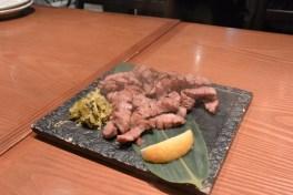 Japan - Beef tongue