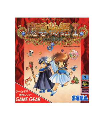 GAME GEARゲームソフト