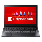 東芝 dynabook BZ55/HB 東芝Webオリジナルモデル PBZ55HB-SLAの画像