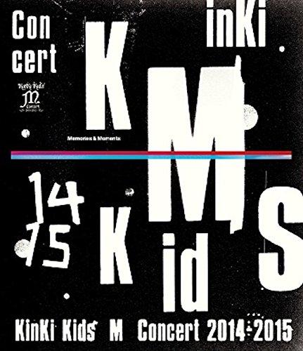 KinKi Kidsの関連商品もまとめて買取に出そう!