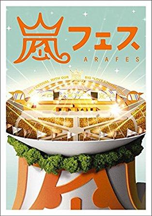 【DVD/CD】嵐関連商品もまとめて買取に出そう!