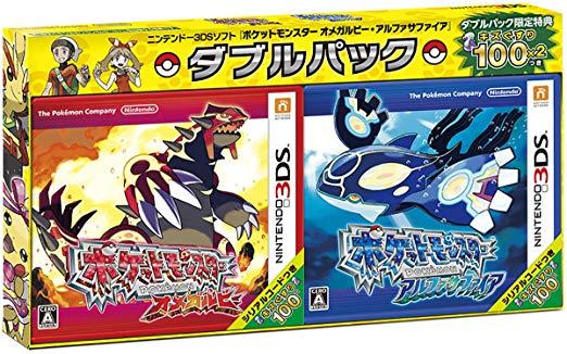 ポケットモンスター オメガルビー・アルファサファイア ダブルパック – 3DS