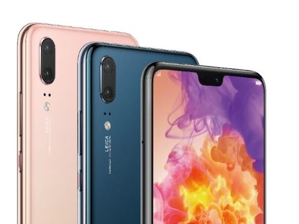 Huawei(ファーウェイ)買取について