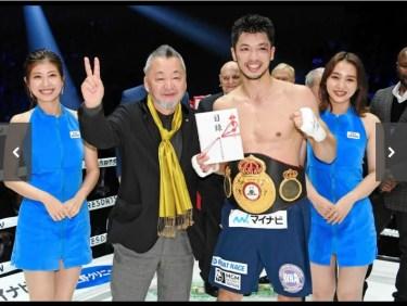 【ボクシング】村田諒太KO勝ちとラウンドガールが綺麗