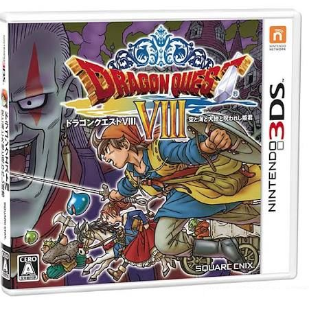 dq8-3ds