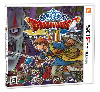3ds-dq8