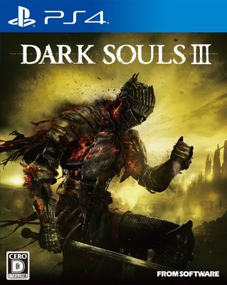 ps4-darksouls3