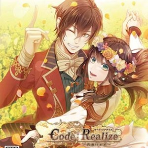Code Realize~祝福の未来~