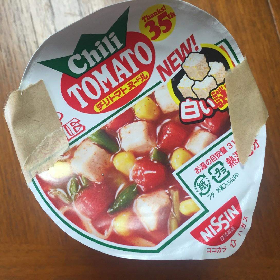 白い謎肉チリトマトヌードル調理中