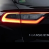 Toyota registers the Harrier trademark in the U.S. But why?