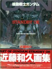 standby ok