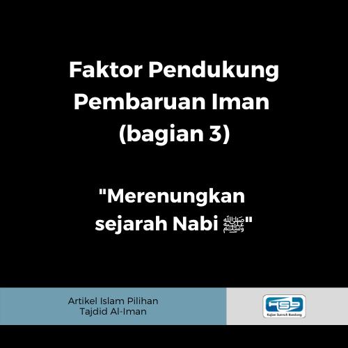 faktor pendukung pembaruan iman bagian 3