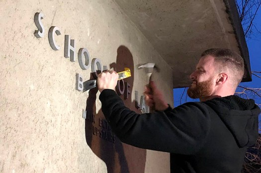 Removing Boalt name from building