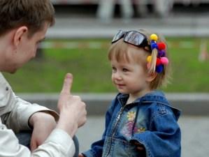 Как правильно похвалить ребенка?