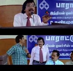 Boss-Engira-Baaskaran-Tamil-Meme-Templates-115-1