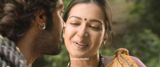 Kakakapo.com-Kadamban-Movie-Template-1 (29)