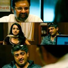 Kakakapo.com-Mankath-Tamil-Meme-Templates-1 (70)