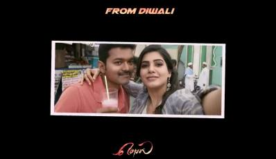 Kakakapo.com-Mersal-Movie-Screenshot-1 (57)