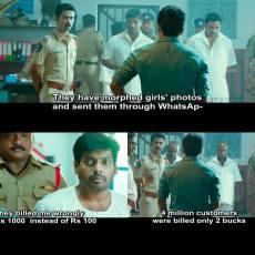 Kakakapo.com-Si3-tamil-meme-templates-1 (7)