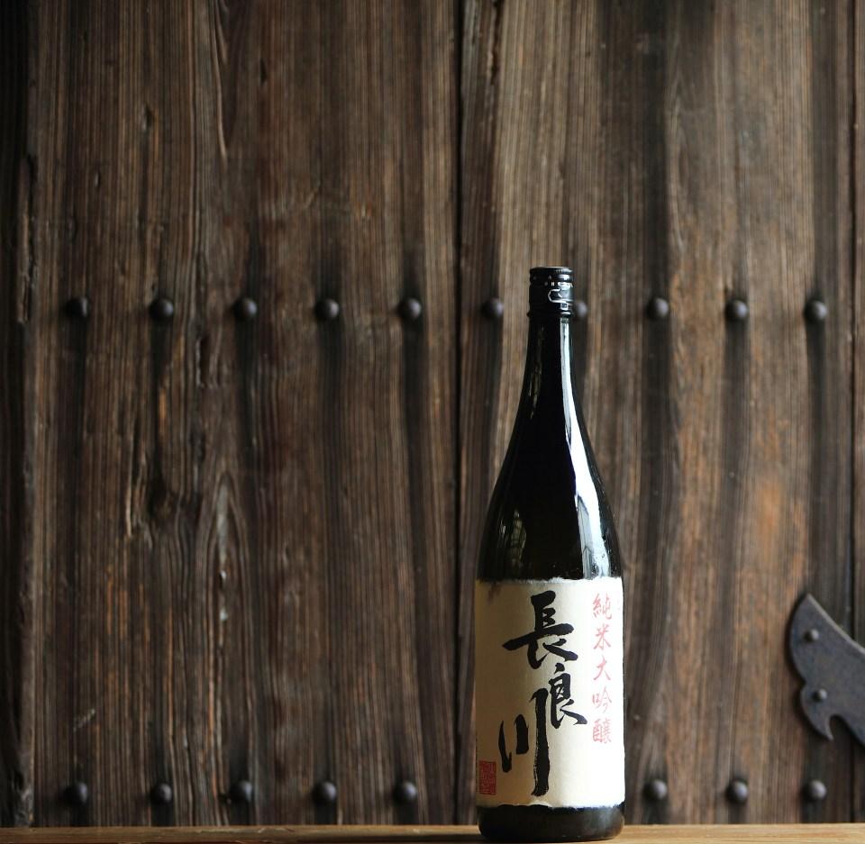 130704_小町酒造_031-cut-300dpiY20cm