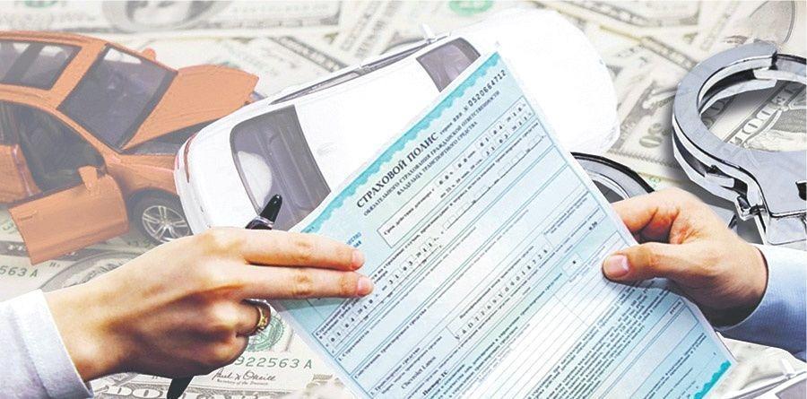 Мошенничество в страховой сфере