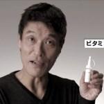 Namgeomethi.infoポップアップ広告を削除する