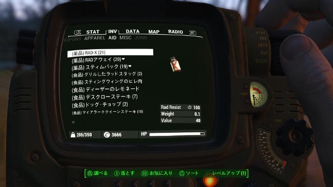 fallout4-mod-16080801