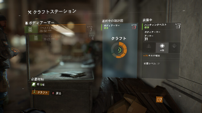 the-division-16110801