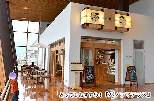 飯山駅のパノラマテラス全景