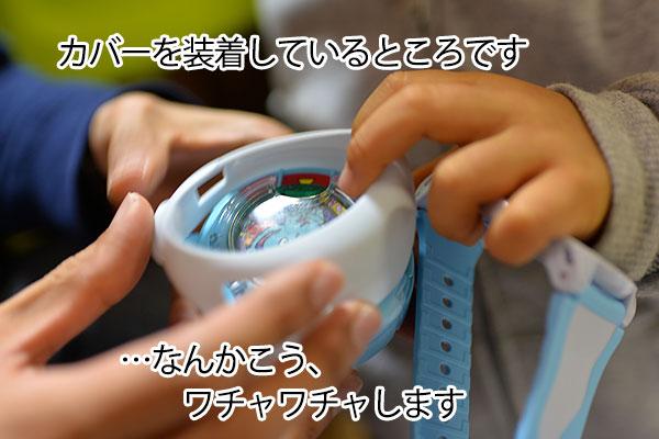 妖怪ウォッチ DX妖怪ウォッチU 進化キット★工程04